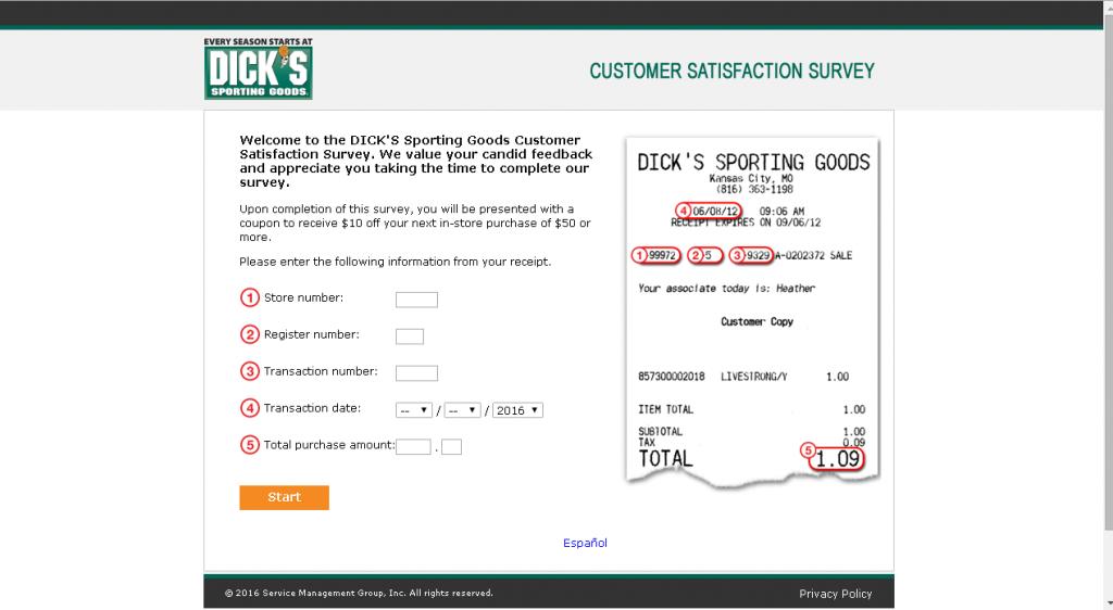 Dicks Sporting Goods feedback survey page